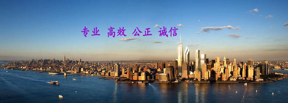 吉林省中轩工程咨询有限公司